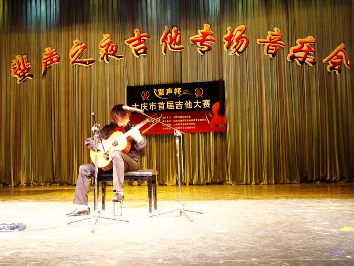 女人的选择 吉他简谱