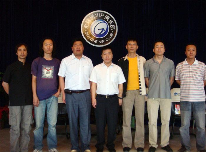 黑龙江省吉他文化艺术协会成立大会纪实 - 艺名;宣力562572898 - hxl562572898的博客