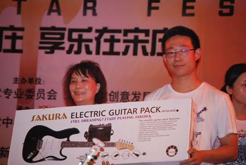 第四届中国吉它文化节开幕式图片报道 - 艺名;宣力562572898 - hxl562572898的博客