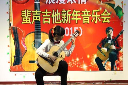 4 古典吉他独奏 樱花主题变奏曲 吕美琪 选送单位:哈尔滨分校-中国蜚
