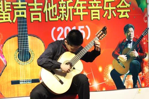 6 古典吉他独奏 阿尔汉布拉宫的回忆 谭政华 选送单位:大庆旗舰校-中